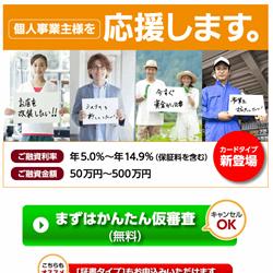 shizuokabank_web