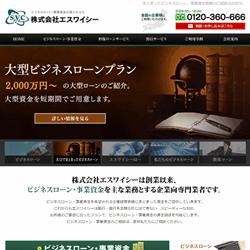 syc_web