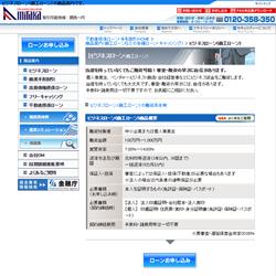 mitaka_web