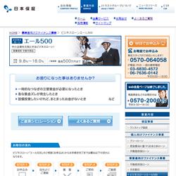 nihonhosho_web